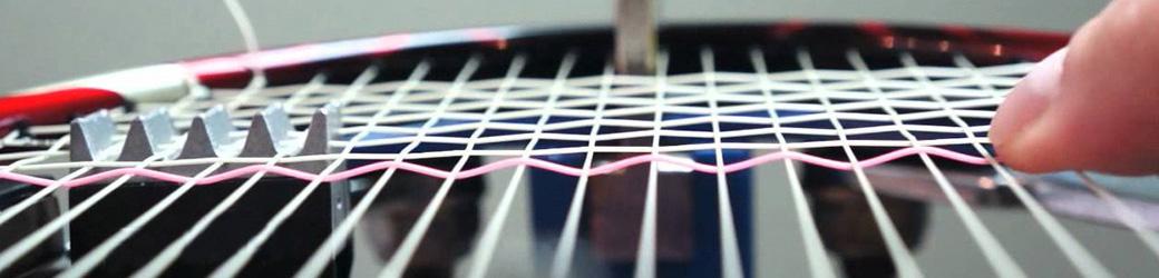 yonex-string